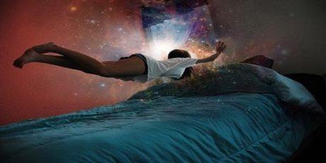 Практика осознанного сновидения