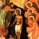 Праздник – Богоявление.