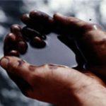 «Нефтяные» кольца