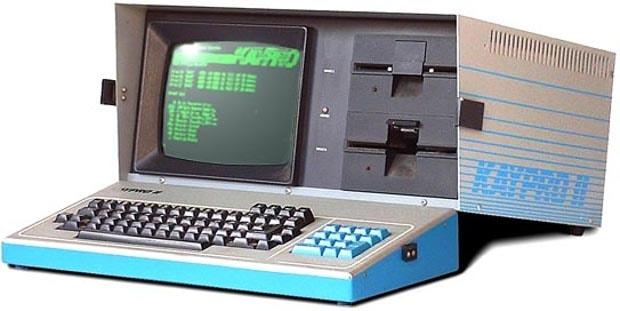 Старый персональный компьютер