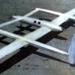 «Вояджер»: первая кругосветка без посадки