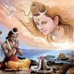 Любовь среди богов — интересные факты