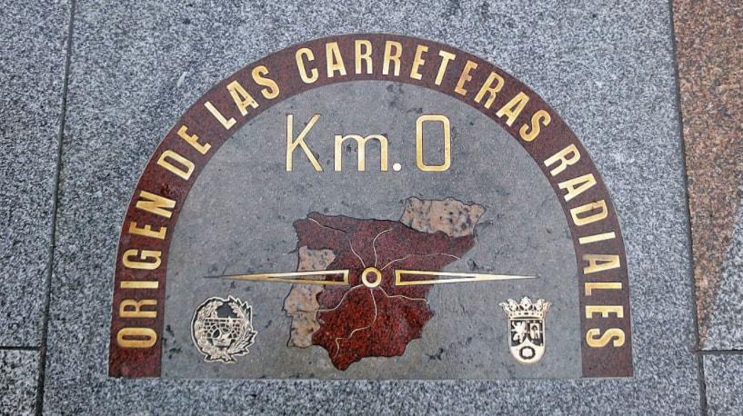 Нулевой километр в Мадриде
