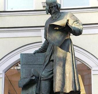 Первопечатник Иван Федоров интересные факты