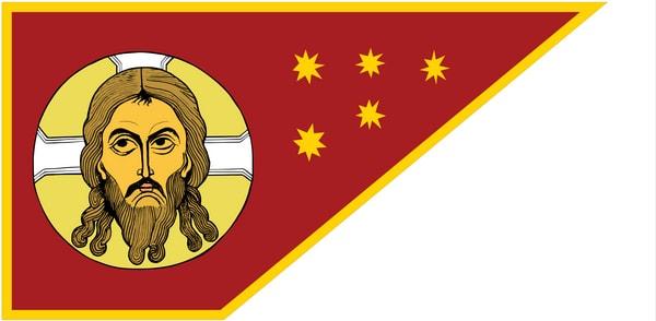 Великий стяг Ивана Грозного