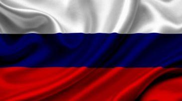 Действующий флаг Российской Федерации