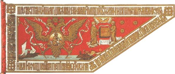 Герб петровского времени