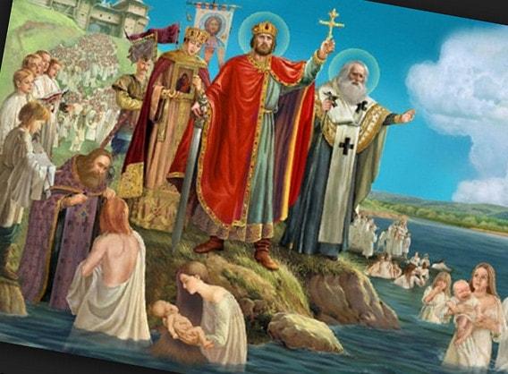 Как проходило крещение Руси
