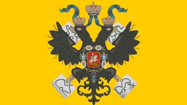 Желтый штандарт императора