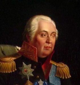 Интересные факты из жизни Кутузова
