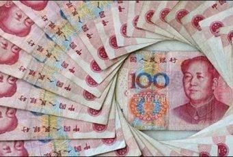 Как называется официальная валюта Монголии?