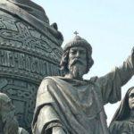 Князь Владимир интересные факты