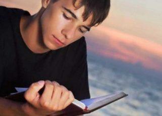 Самые интересные книги для подростков