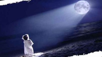 Что будет, если долго смотреть на луну?