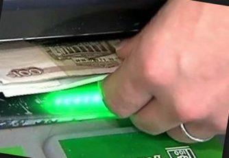 Что будет, если ввести пин код в банкомате наоборот?