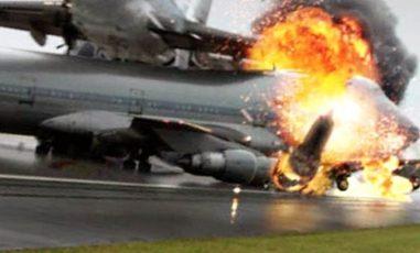 Самая большая авиакатастрофа в мире