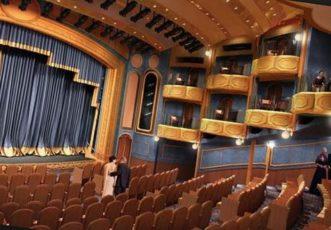 Самый большой театр в Лондоне