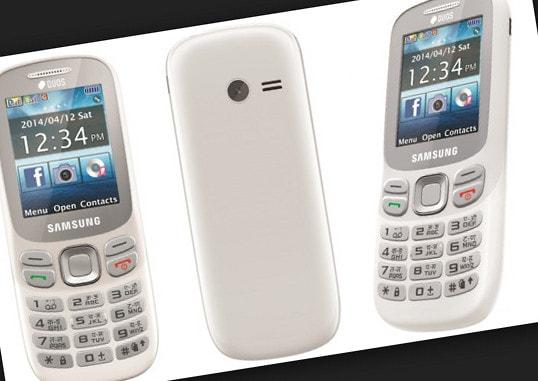 Самый тонкий кнопочный телефон