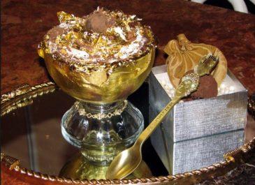 Золотое мороженое