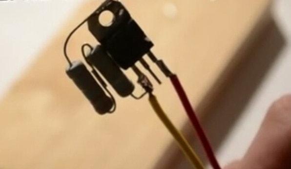 Дополнительный резистор