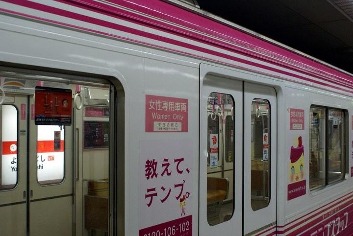 В Японии существуют вагоны метро только для женщин