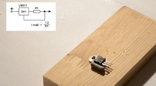Подпаиваем резистор