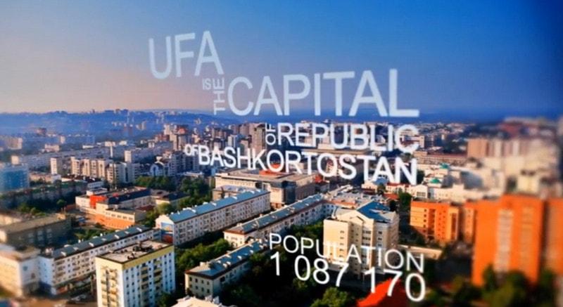 Население города Уфа превышает 1 млн человек
