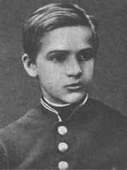 Юзеф Пилсудский в школьные годы